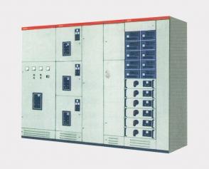 GCS(BFC)型 低压抽出式开关柜