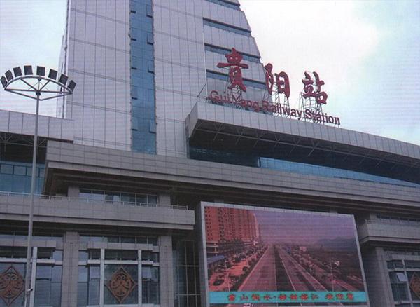 贵阳高铁站路灯建设项目工程